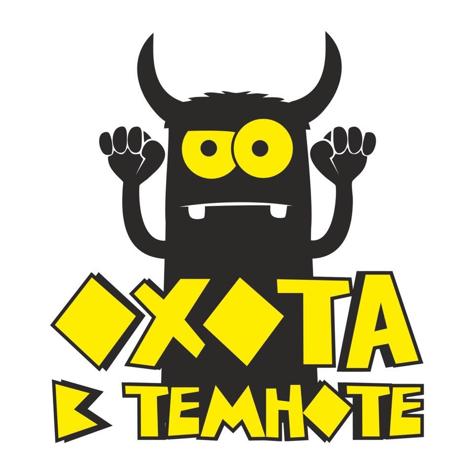 logo_Okhota_v_temnote
