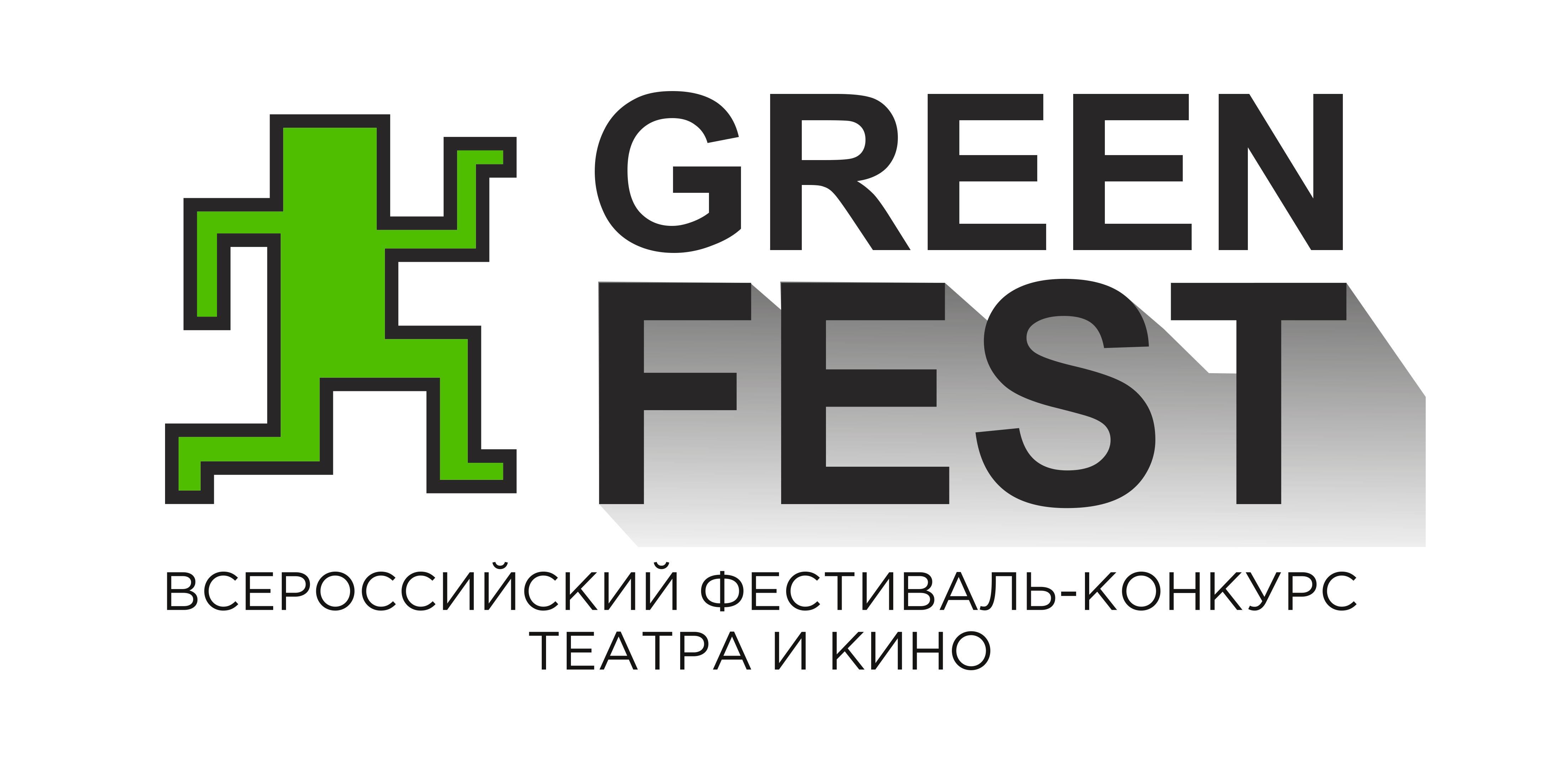 (c) Mosaicfest.ru