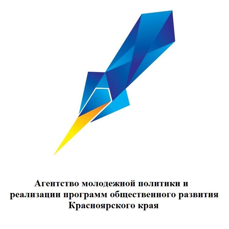 Agentstvo_Krasnoyarskiy_kray
