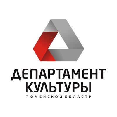Departament_kultury_Tyumenskoy_oblasti