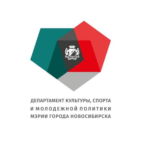 Departament_kultury_Novosibirsk.jpg