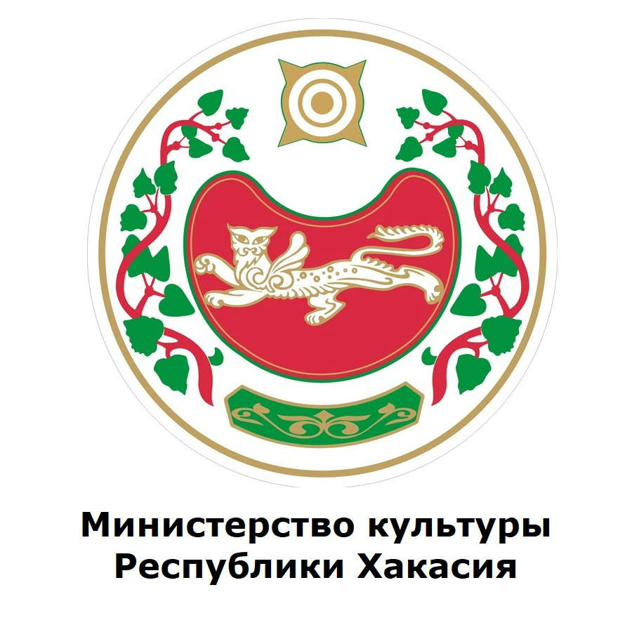 МК Хакасия
