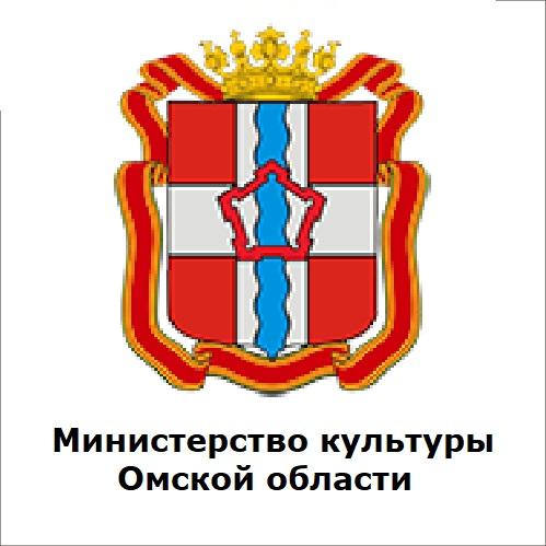 МК Омской области