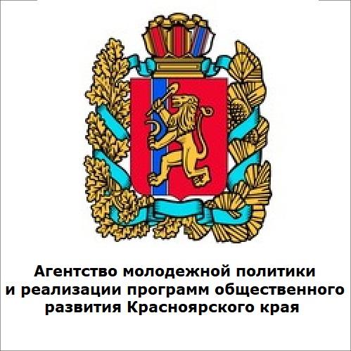 Молодежка Красноярского края