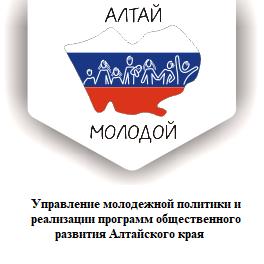 Управление Алтай
