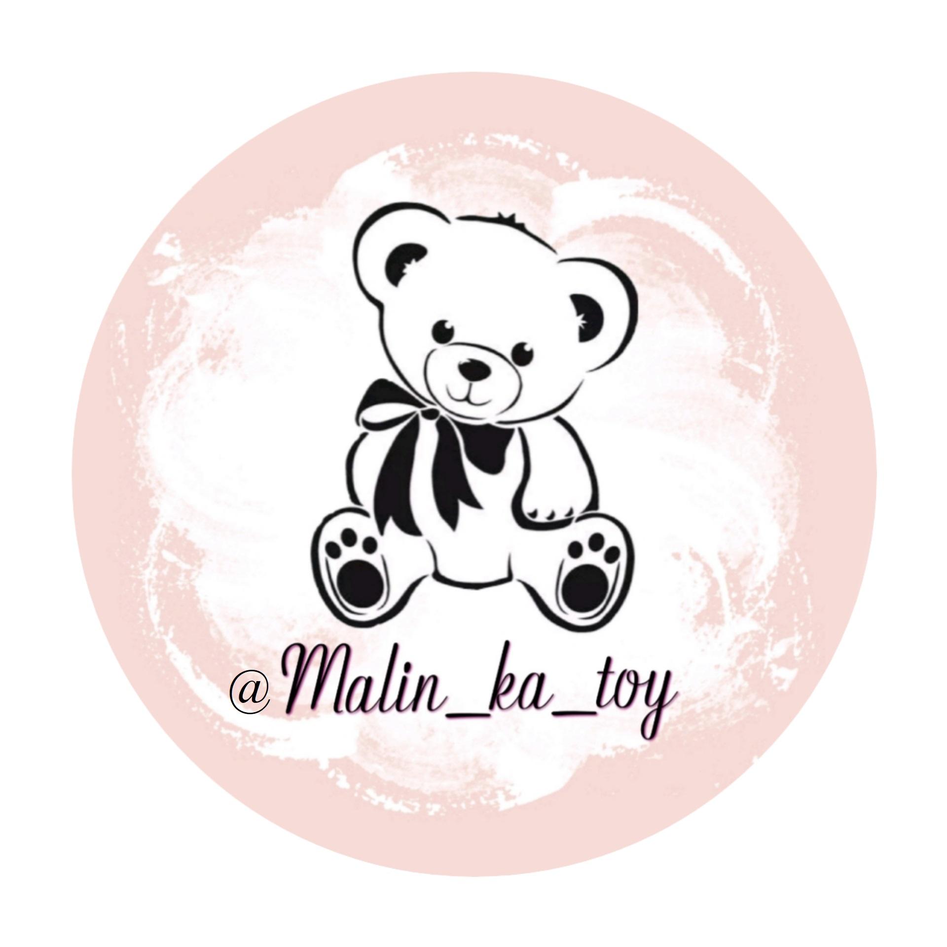 Лого Малинка